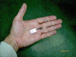 На ладони почти невесомый USB-ключ с ЭЦП