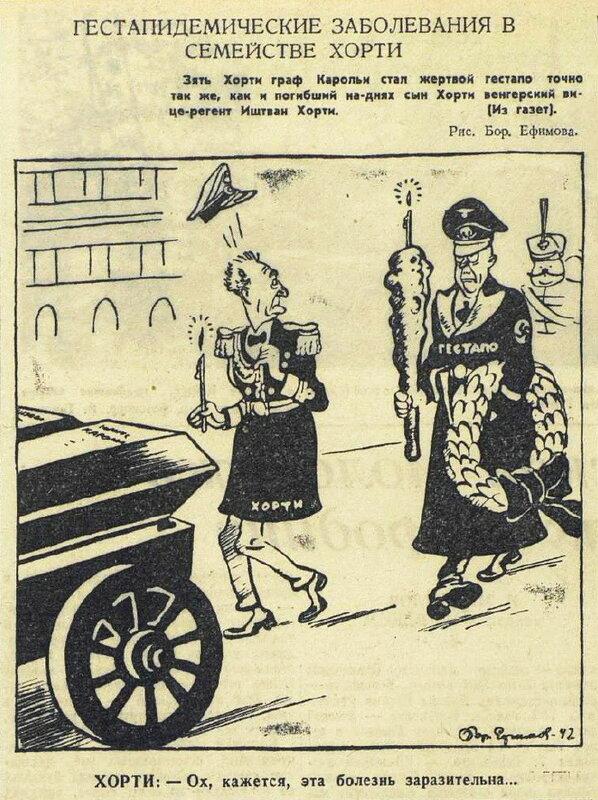 союзники Гитлера, вассалы Германии, Венгрия в ВОВ
