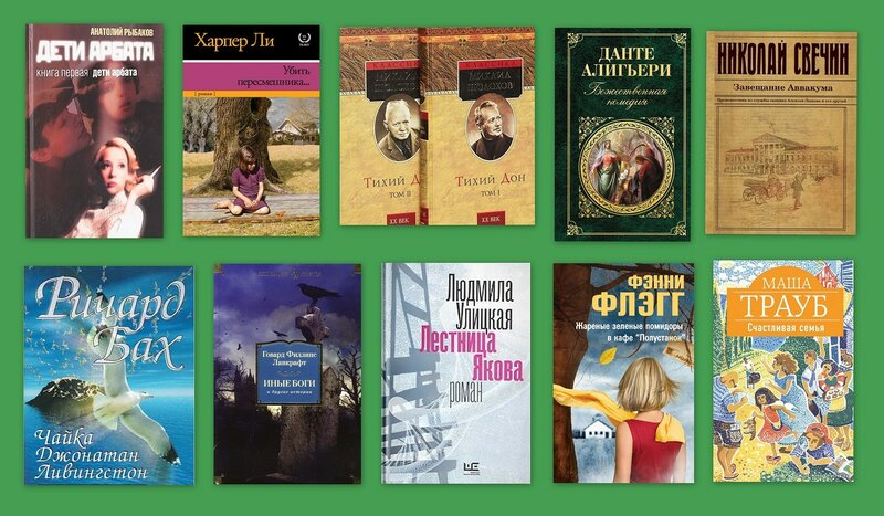обложки книг.jpg