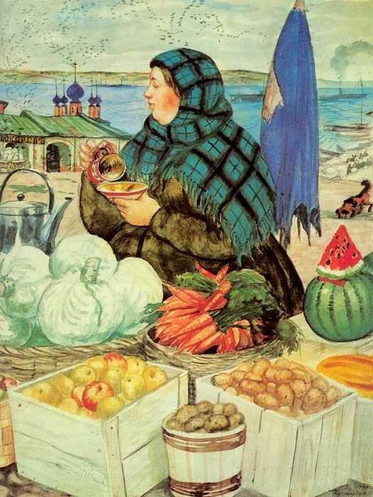 Кустодиев Русские типы Торговка овощами.jpg