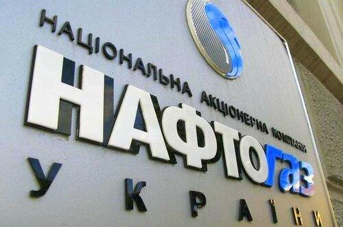 Киев готов возобновить закупку российского газа