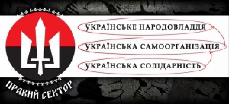 ПС сформировал коллектив патриотов в Общественном совете