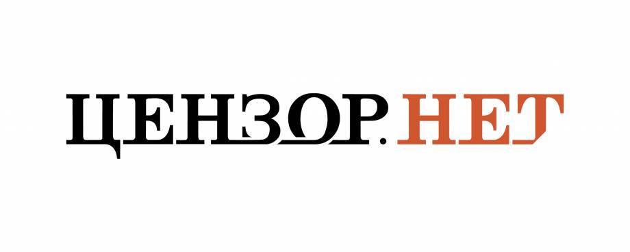 Минюст забраковал разработанные НАПК порядки проверки электронных деклараций и мониторинга образа жизни чиновников
