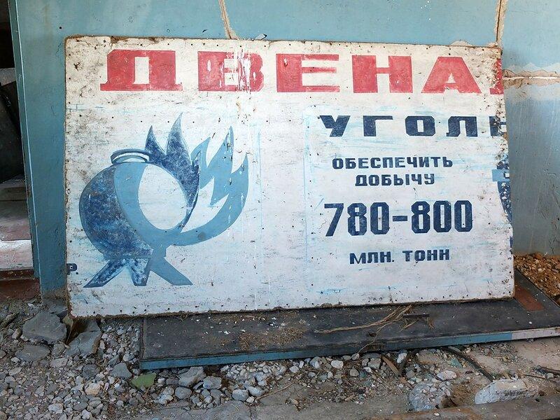 Хворостянка, Безенчук аэродром 584.JPG