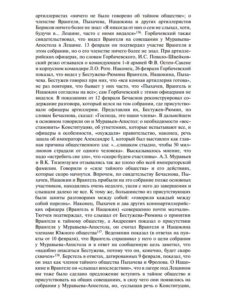 https://img-fotki.yandex.ru/get/131107/199368979.16/0_1b2220_ee2dc0b1_XXXL.png