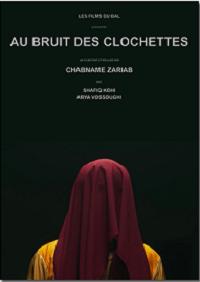 При звуке колокольчиков / Au bruit des clochettes / 2015 / СТ / HDTVRip (720p)