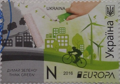 2016 экология из серии европа N