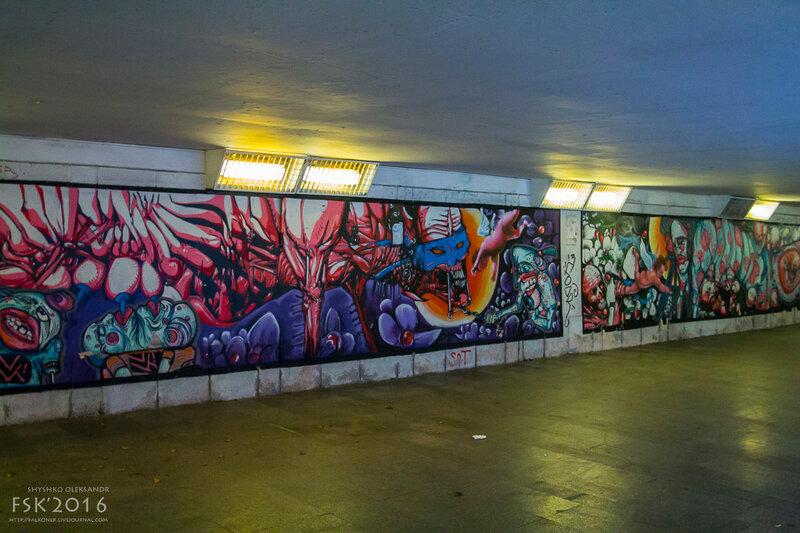 graffiti Gdansk-13.jpg