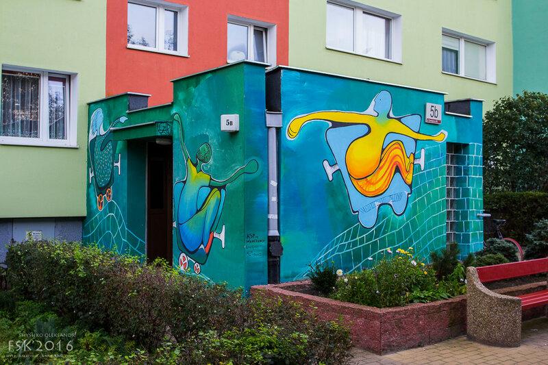 graffiti Gdansk-97.jpg