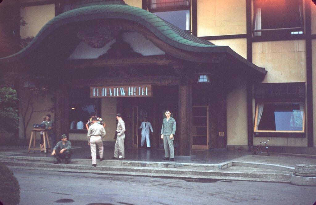 Fuji-View Hotel