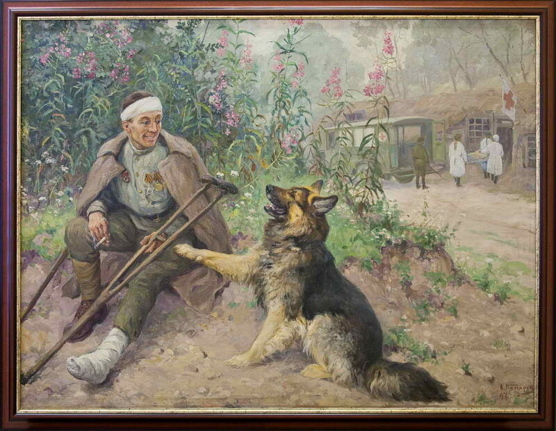 Комаров А.Н. «Раненый боец с собакой»