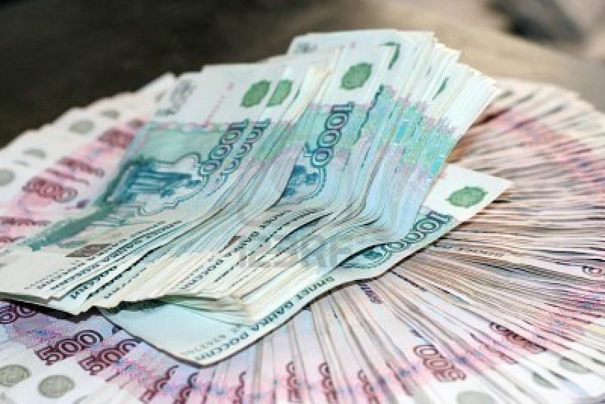Наразвитие моногородов доконца года могут выделить около 20 млрд рублей