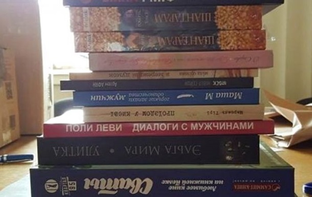 Кабмин одобрил законопроект обограничении доступа вУкраине печатной продукции антиукраинского содержания