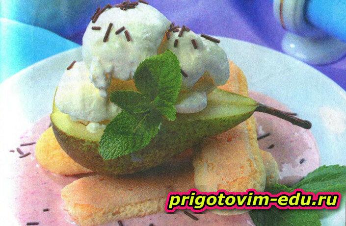 Сырное мороженое в половинках груш