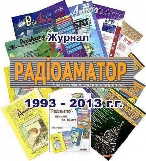 ����������� - ������ �� 10 ��� 1993-2002