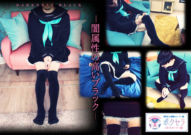 Weird Japanese pajamas for men, between school uniform and Sailor Moon costume