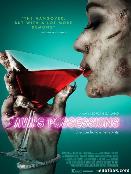 Одержимость Авы / Ava's Possessions (2015/WEB-DL/WEB-DLRip)