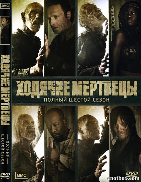 Ходячие мертвецы / The Walking Dead - Полный 6 сезон [2015, WEB-DLRip | WEB-DL 720p, 1080p] (FOX | LostFilm)