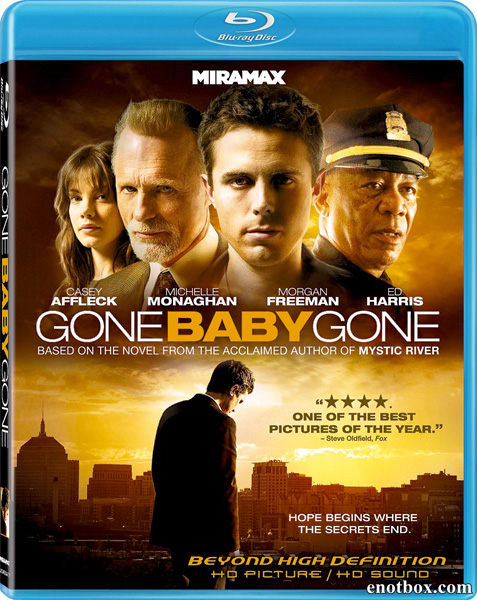 Прощай, детка, прощай / Gone Baby Gone (2007/BDRip/HDRip)