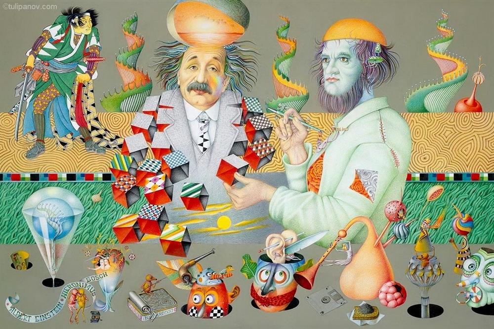 Альберт Эйнштейн и Иероним Босх.jpg