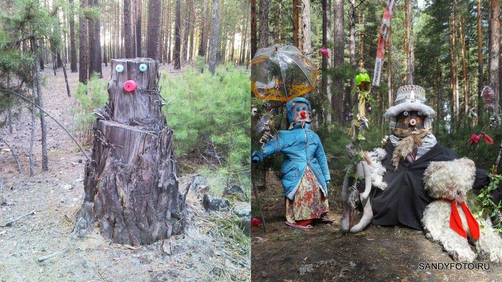 Старичок-лесовичок, начало