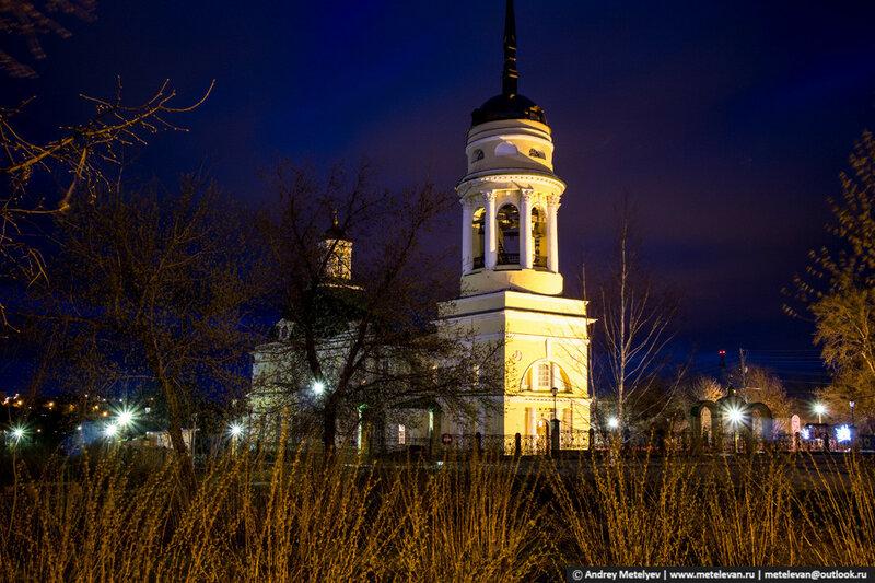 Вечерний собор