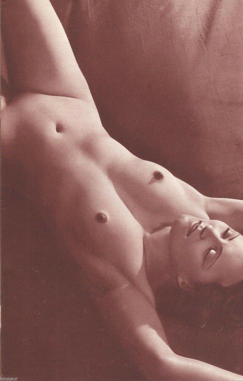 1951. НЮ
