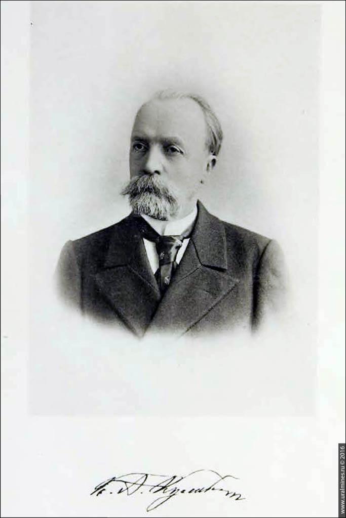 Горный инженер К.А. Кулибин