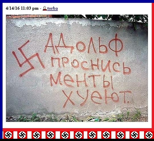 Наци, Гитлер, комментпуб