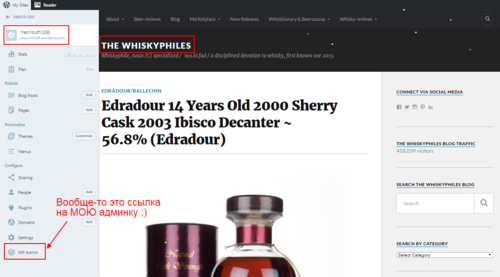 Edradour 14 Years Old 2000 Sherry Cask 2003 Ibisco Decanter - 56.8(Edradour) – The Whiskyphiles thewhiskyphiles.com 2017-01-03 12-12-21.png