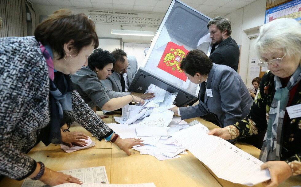 Выборы в Твери