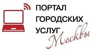pgu.mos.ru.jpg