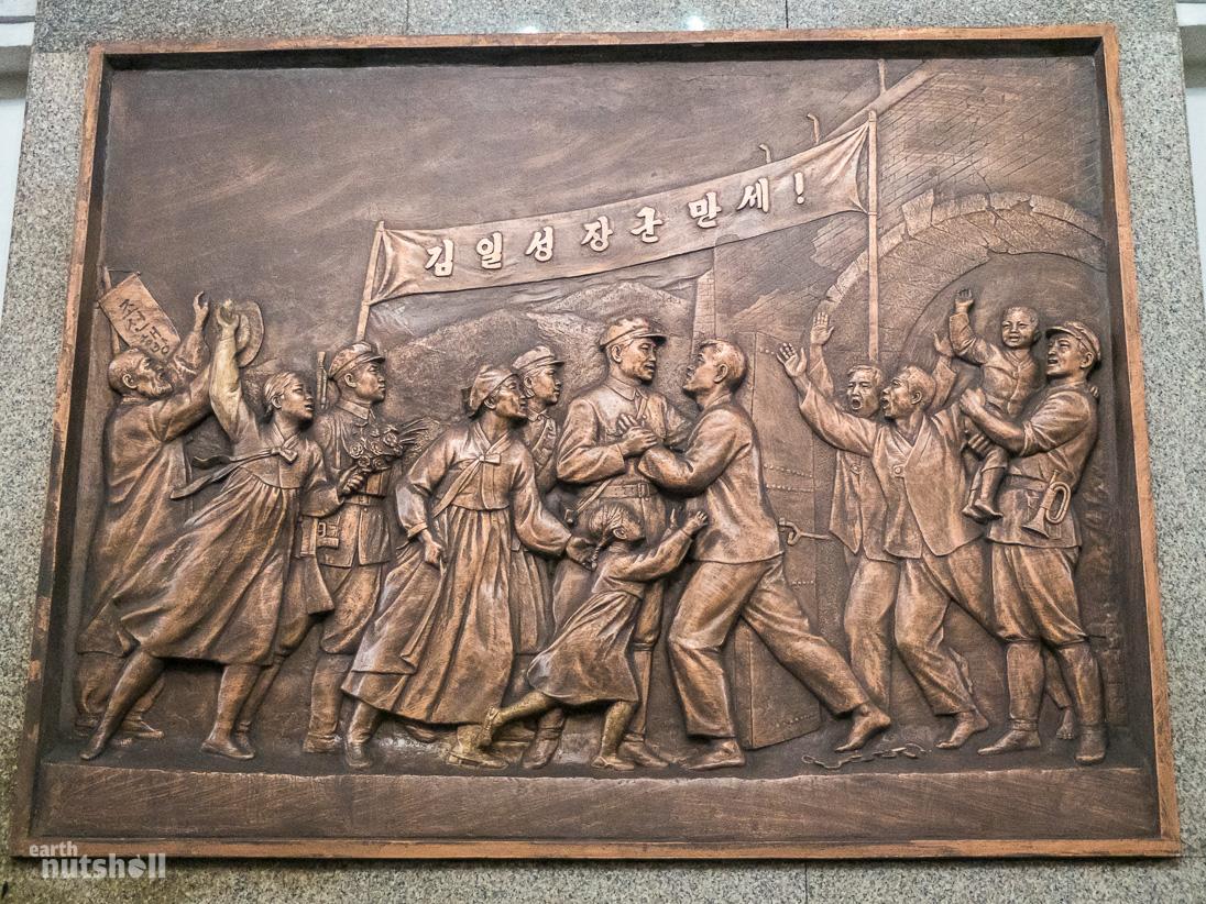7749-pyongyang-metro-bronze-plaque-kwangbok.jpg