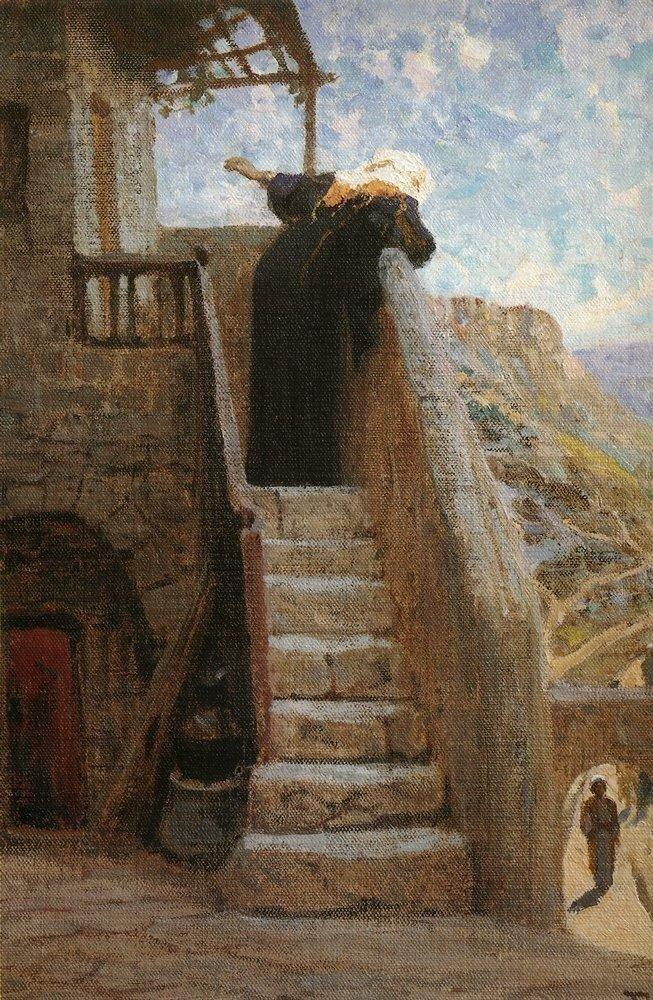 Марфа приняла Его в дом свой. 1890-1900-е.jpg