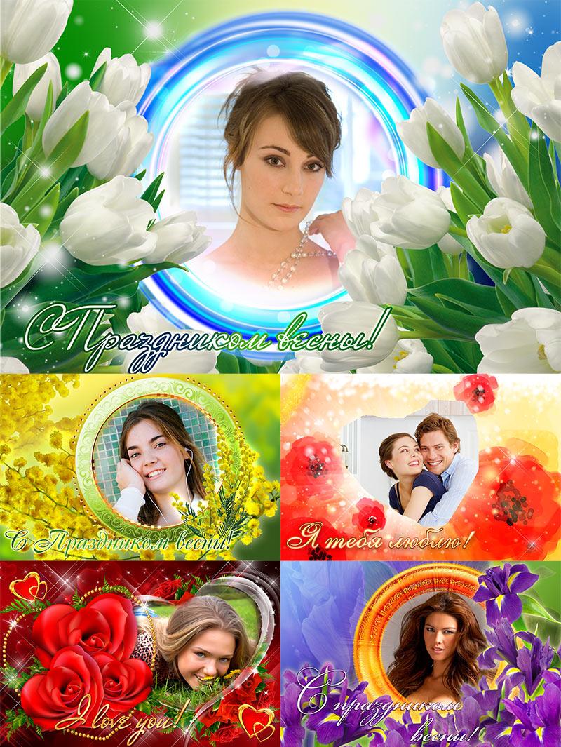 красивые рамки для фото на тему любви и весны