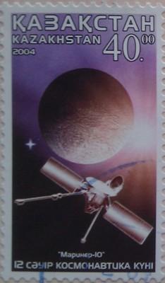 2004 № 461 Маринер-10 40