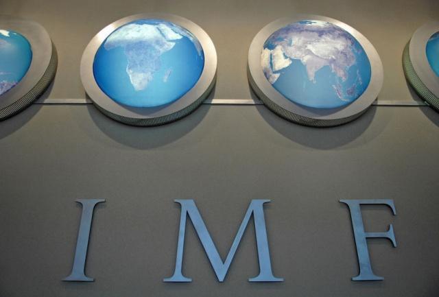 МВФ пересмотрел прогноз по русской экономике