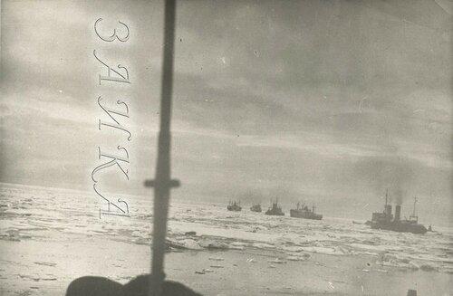 11 ЭОН 66 1956 пролив Вилькицкого 03 копия.jpg