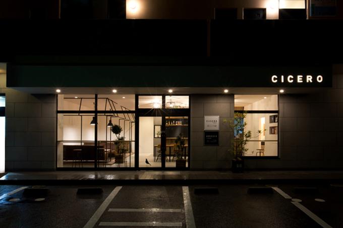 Сafe Cicero в Японии (19 фото)