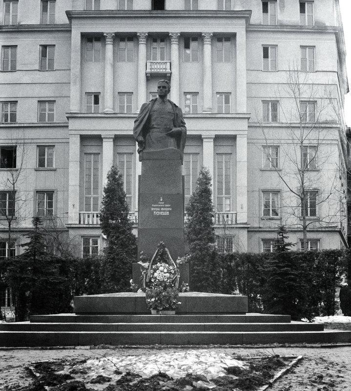 памятник Н. Кузнецову