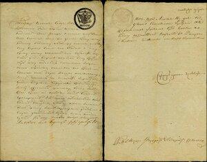 1818. Актовая бумага. Два рубля.