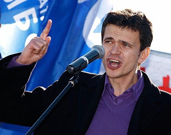 Руководство ПАРНАСа советует  соратникам исключить Илью Яшина изпартии ибойкотировать ФБК