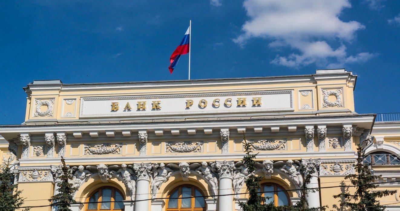 Банки иНФО будут получать отЦБ информацию оботказах клиентам