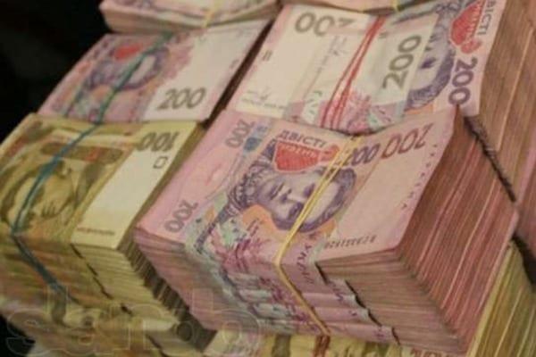 Фонд гарантирования вкладов просит восемь млрд. грн