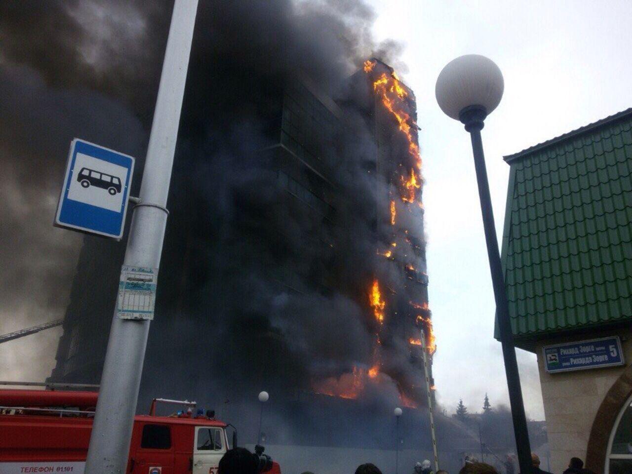 Пожар вспыхнул вмногоэтажке вУфе, есть жертвы