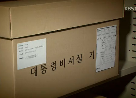 9мая вЮжной Корее пройдут досрочные выборы президента