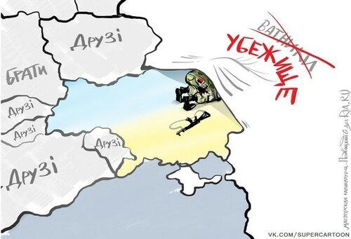 Первый Гаагский приговор Украине: 64% против