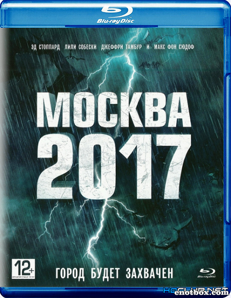 Москва 2017 / Branded (2012/BDRip/HDRip)