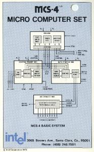Тех. документация, описания, схемы, разное. Intel - Страница 5 0_190420_fb06a200_orig