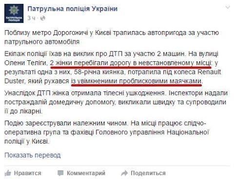 Первый в Украине водный полицейский патруль заработал в Черкассах - Цензор.НЕТ 9810